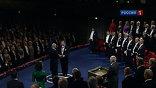 Первыми на сцену концерт холла в столице Швеции сегодня вышли лауреаты премии за достижения в области физики. Король Карл XVI Густав торжественно вручил награды нашим соотечественникам