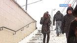 Лишь сутки москвичам дала погода, чтобы каждый смог для себя решить, что лучше - мокро и грязно или сухо и скользко