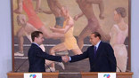 В Риме начались российско-итальянские переговоры на высшем уровне
