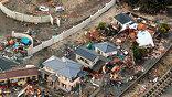 Сегодняшнему землетрясению название еще не дали. Но оно точно самое мощное в истории страны, которая за последние сто лет пережила сотни сильнейших толчков