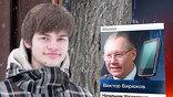 Касперский, как только узнал о случившемся, сразу же написал заявление на Петровке, 38. Дело держали в тайне, но информация о похищении всё же просочилась в СМИ, именно поэтому и потребовалась дезинформация, чтобы успокоить похитителей.