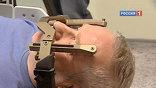 Бескровный нож против опухоли мозга: в столичном НИИ нейрохирургии имени Бурденко провели уникальную операцию