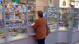 В аптеках новое изобретение появится нескоро