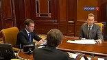 Государственные деньги, направляемые на технологическую модернизацию, должны служить катализатором прихода частных инвестиций, подчеркнул Дмитрий Медведев
