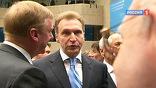 После подписания протокола Госдуме останется только ратифицировать необходимый пакет документов - и Россия станет полноправным членом ВТО