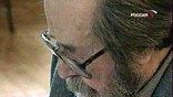 11 декабря - юбилей у Александра Солженицына. Один из ведущих русских писателей 20-го века отмечает 85-летие
