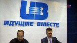 """""""Идущие вместе"""" разоблачили журналистов-""""оборотней"""""""