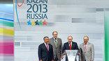 Президент России пожелал спортсменам удачи