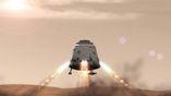 Посадка аппарата Red Dragon на поверхность Марса в представлении художника