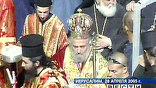 Священный Синод принял решение низложить патриарха Иерусалимского Иринея, которого обвиняют в махинациях с недвижимостью