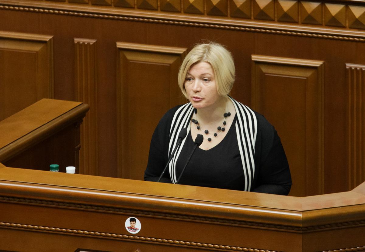 В Киеве прокомментировали новости о выборах в республиках Донбасса