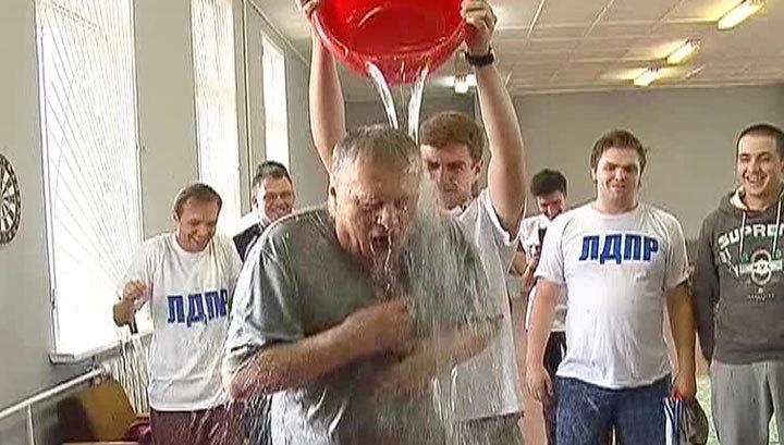 Владимир Жириновский принял вызов и облился ледяной водой