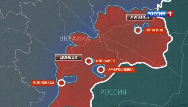 Киев бросил своих солдат в котлах ополченцев