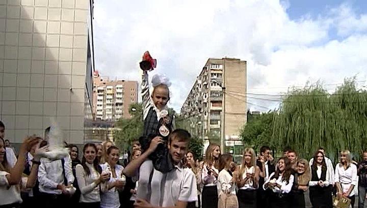 Россия отмечает День знаний
