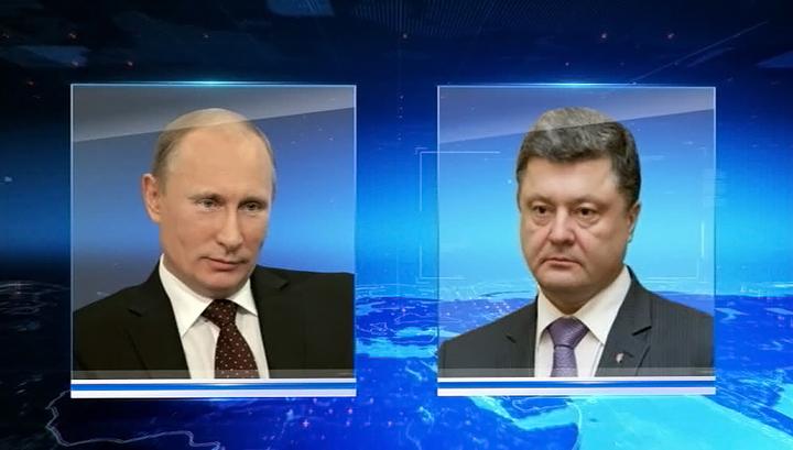Песков: Путин и Порошенко не договаривались о прекращении огня, а обсуждали шаги к миру
