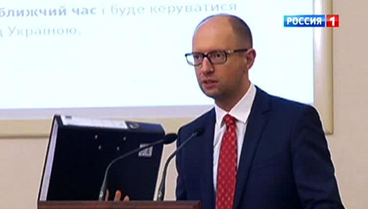 """Яценюк призвал возводить """"железный занавес"""""""