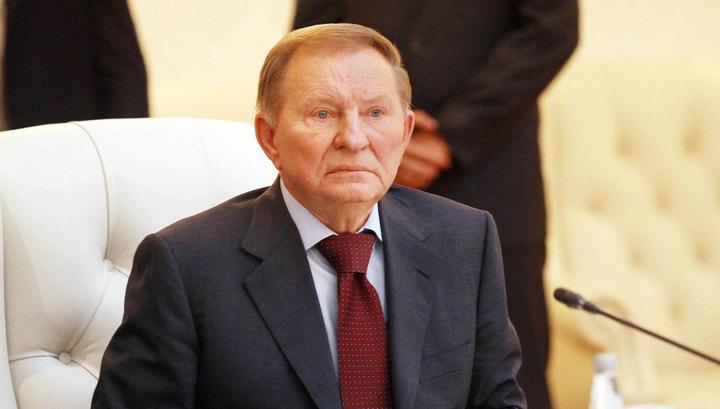 Кучма вновь возглавил группу по урегулированию в Донбассе