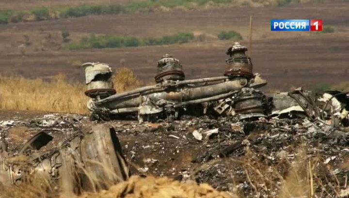 Руководство ДНР не будет препятствовать экспертам обследовать место крушения Boeing