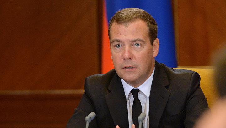 Медведев продлил программу