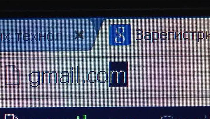 Пользователям Gmail советуют включить двухэтапную аутентификацию