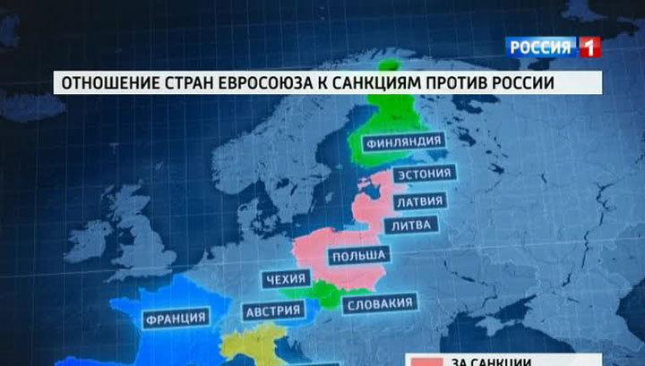 Еврокомиссар по энергетике поддерживает отделение газовой сети в Эстонии.