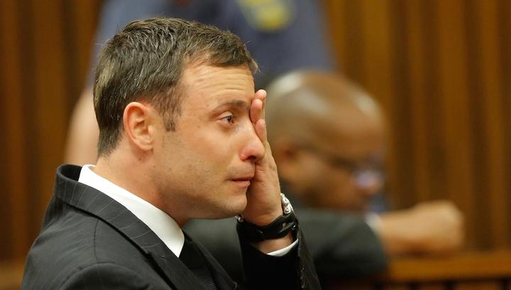 Суд: Писториус непреднамеренно убил свою подругу