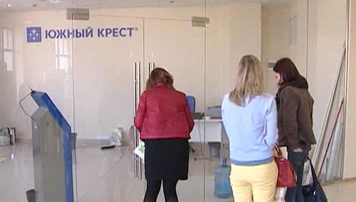 """На отдыхе тысяч туристов поставлен """"Южный крест"""""""