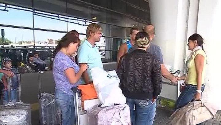 """Клиенты компании """"Южный крест"""" возвращаются из Мексики домой"""