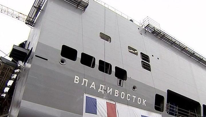 """Саркози призвал отдать """"Владивосток"""" России"""