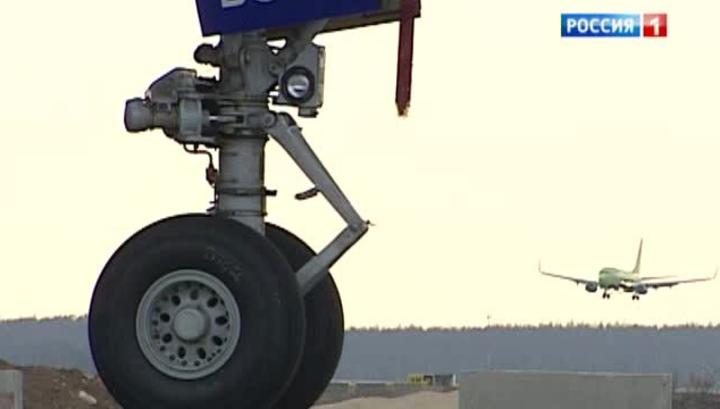 Самолет совершил экстренную посадку из-за дыма от кофемашины