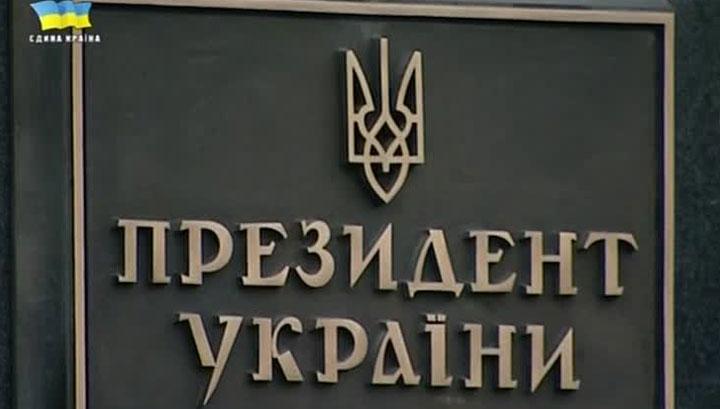 Пресс-служба президента Украины: заявления в ФСБ РФ являются