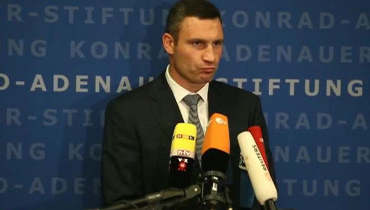 Кличко-мэр привел в недоумение немецкую прессу