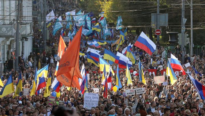 """На """"Марш мира"""" в Москве пришло в 10 раз меньше людей, чем ожидалось"""