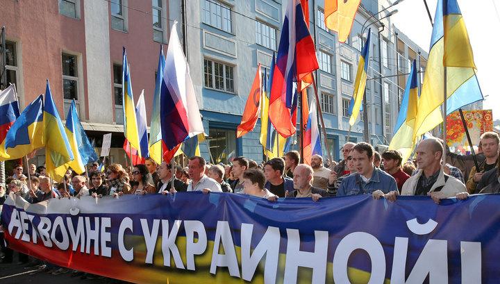 """Участники """"Марша мира"""", по сути, требовали санкционных колбас и сыров"""