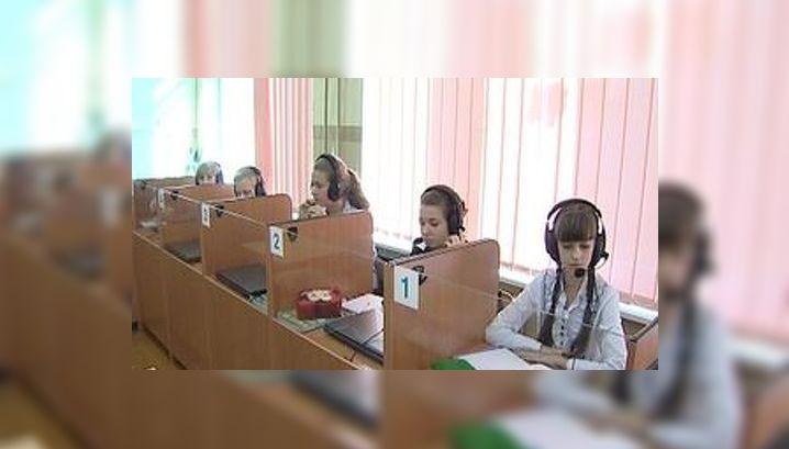 В области разработана спецпрограмма изучения иностранного языка
