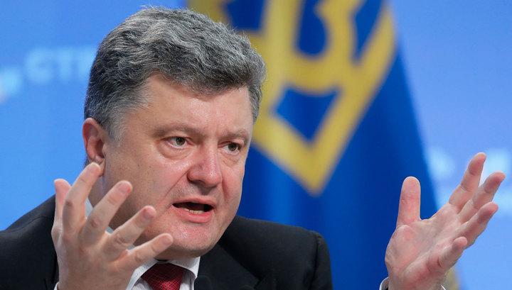 Порошенко за Януковичем: против экс-президентов Украины возбудили одинаковые дела о госизмене