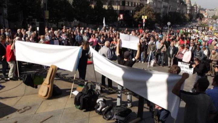 В Праге проходит митинг против антироссийских санкций