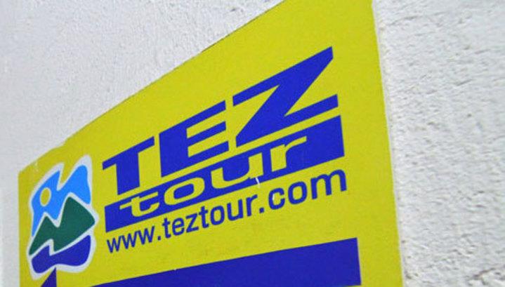 """""""Аэрофлот"""" отключает TEZ Tour от системы бронирования авиабилетов"""