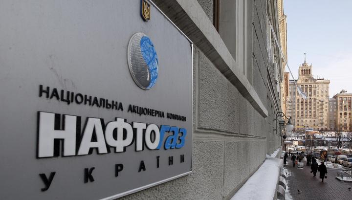 """""""Нафтогаз"""" перевел предоплату за поставки российского газа в январе 2015 года"""