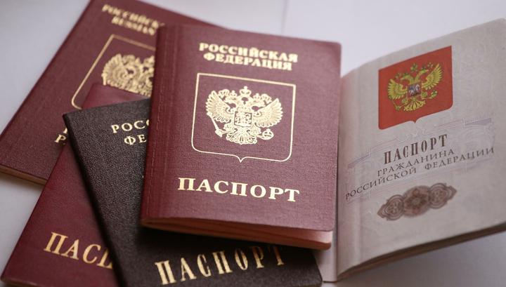 Для получения гражданства рф нужна ли сертификат русского языка