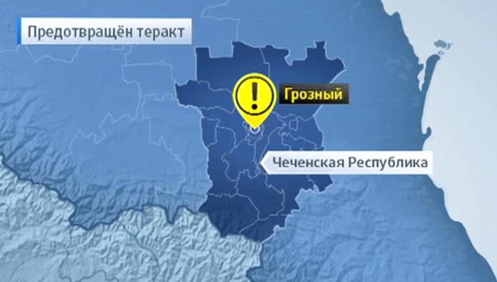 На День города в центре Грозного подорвался смертник