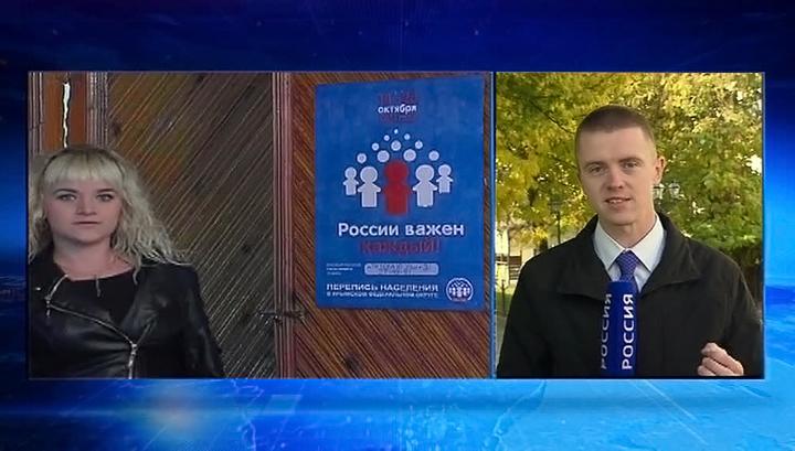 33 вопроса: в Крыму начинается перепись населения