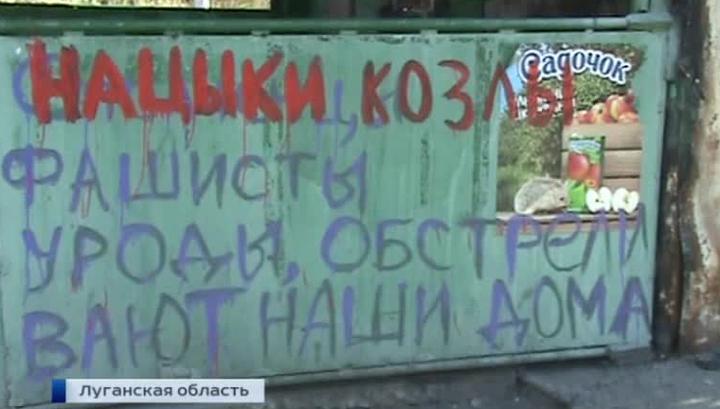 """Сутки под """"Градом"""": украинская артиллерия убила 40 жителей в Донецке"""