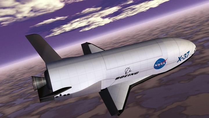 Секретный космический беспилотник ВВС США совершил успешную посадку
