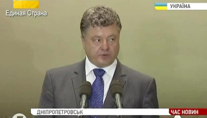 Порошенко подписал закон для Януковича