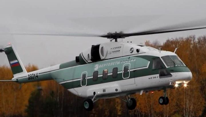 Картинки по запросу вертолет Ми-38