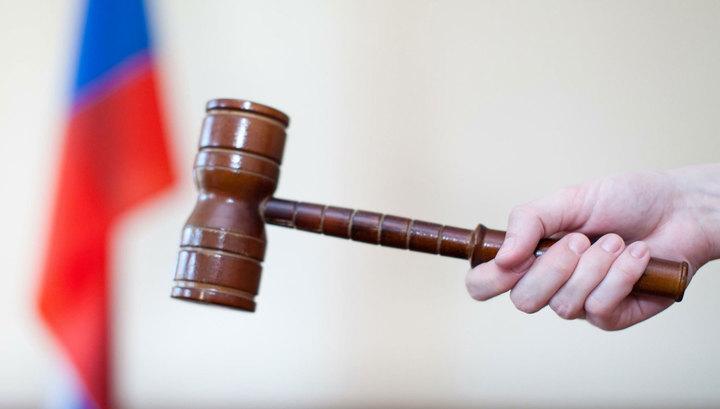 Отца полковника Захарченко просят приговорить к пяти годам колонии