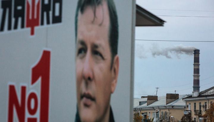 Ляшко снимает фальшивых диверсантов, Тимошенко почти рыдает над письмами Савченко