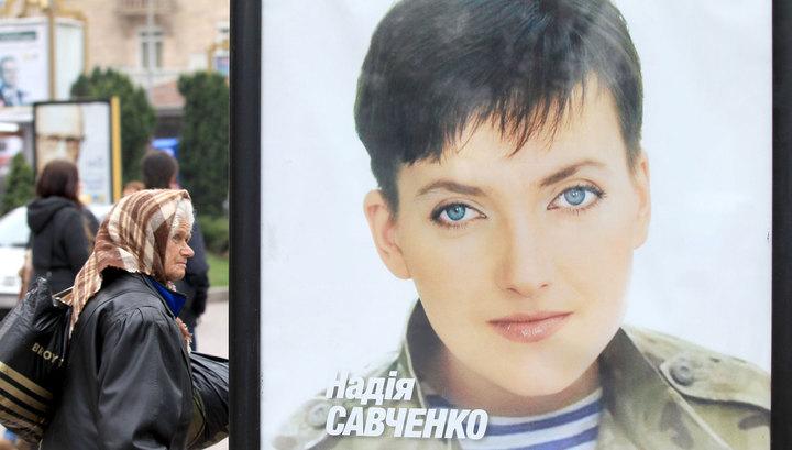 Летчица Савченко не отвечает на вопросы психиатров