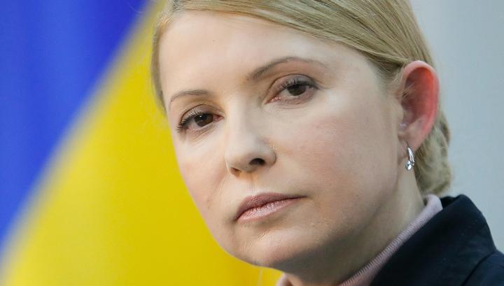 Тимошенко выдвинута кандидатом в президенты Украины